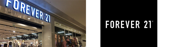 Forever 21 Guarulhos